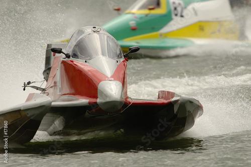 Garden Poster Water Motor sports epinay 2005