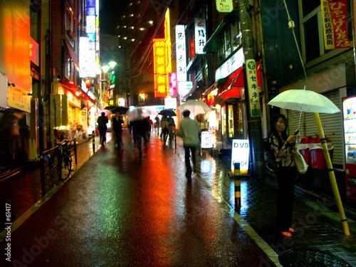 Tokyo tokyo blues
