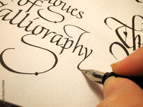 Photo calligraphy3