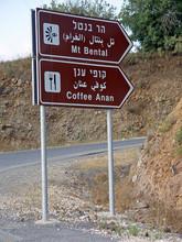Coffee Anan