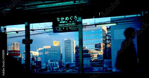 Photo  metro station,tokyo,japon