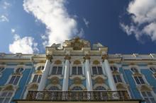 Katherine's Palace, Tzarskoe Selo (pushkin), Russia