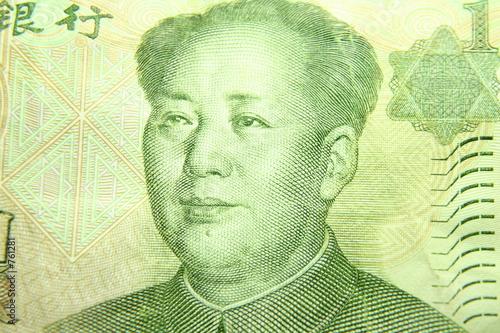 Fotografia, Obraz  chairman mao