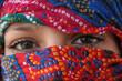 canvas print picture - arabische augen 3
