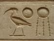 canvas print picture - hiéroglyphes
