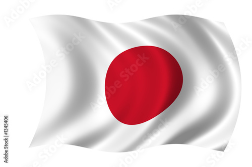 Fotografía  japan fahne