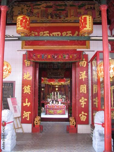 Poster Pekin buddhist temple, kuala lumpur