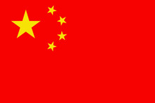 China Fahne Flag