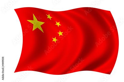 Photo  china fahne flag