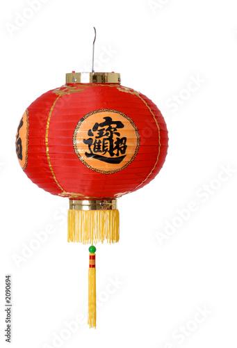 Photo  red paper chinese lantern