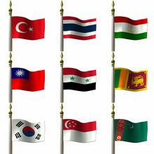 Flaggen Aus Asien Und Mittlere...
