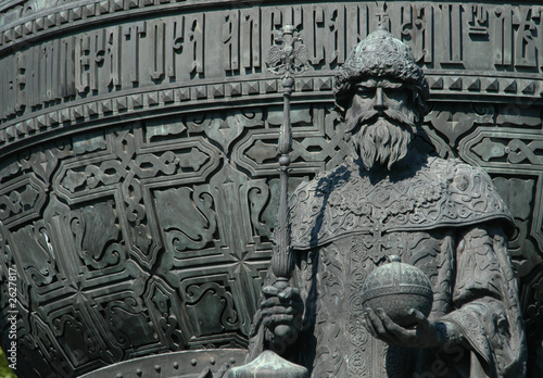 russian czar ivan iii Fototapeta