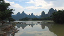 Mountains Of The Li Jiang River, Guilin, China, Panorama