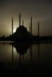 Leinwandbild Motiv the adana mosque
