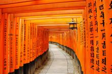 Tempio Inari