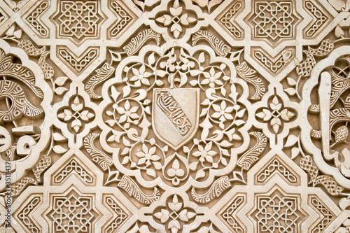 alhambra, spain Canvas Print