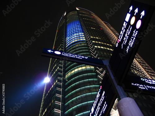 Deurstickers Tokyo Tokyo Roppongi Hills tower