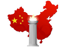 Chine Et Flamme Olympique