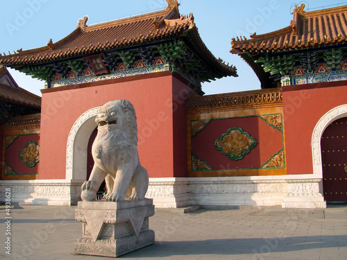 Fotografie, Obraz Shenyang