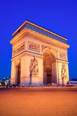 Fototapeta na wymiar The Triumphal Arch, Paris at night