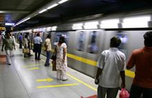 Passengers Awaiting Metro Trai...