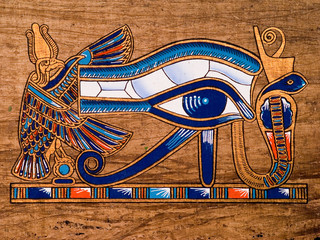 Egyptian papyrus, Horus Eye