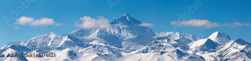 Photo Mount Everest, view from Tibet