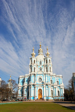 View Of The Smolny Cathedral