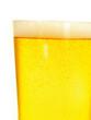 canvas print picture - bier stärkendes getränk am fussball abend