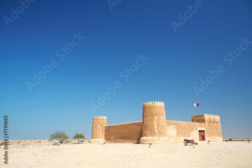 Fényképezés  Fort Zubara