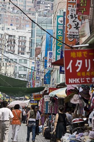 Printed kitchen splashbacks Kyoto Streetlife in Busan