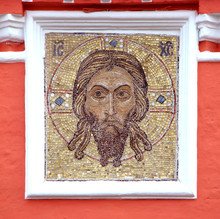 Mosaic Icon With Jesus Christ ...
