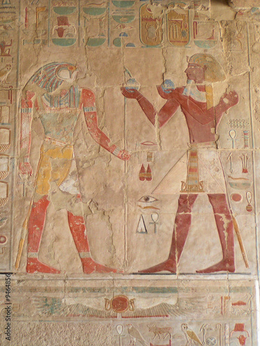 Recess Fitting Egypt Horus