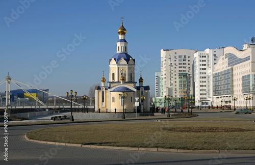 Russian orthodox temple. Belgorod. Russia. Canvas Print