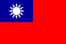 Bandiera Taiwanese