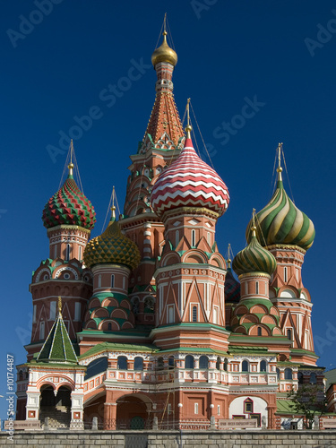 Wall Murals Moscow St. Basil's Cathedral. Red Square. Moscow. Russia