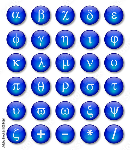 Fotografie, Tablou  Greek Alphabet (lower case) Button Poster - Blue