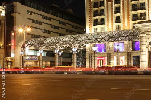 Spoed Foto op Canvas Muziekwinkel buildings at night in Moscow