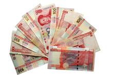 Hong Kong Dollars And Chinese ...