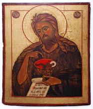 John The Baptist (Icon)