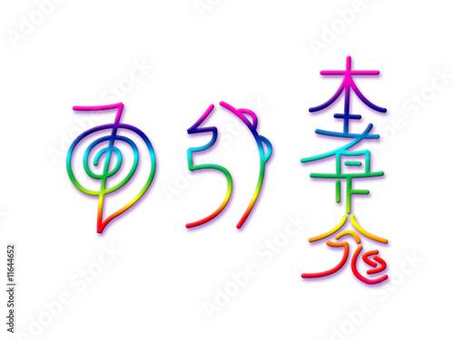 Photo  Reiki Symbols
