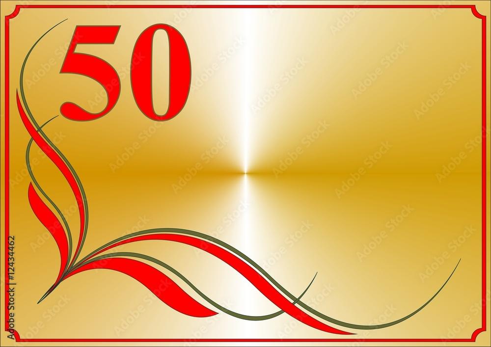 Рамки для открытки 50 лет