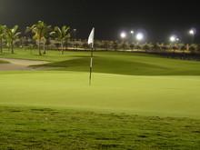 Abschlag Al Hamra Golf Resort ...