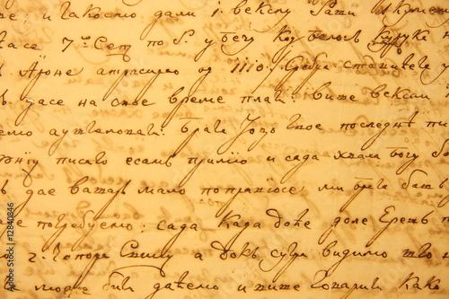 Fotografie, Obraz  very old cirilyc handwriting