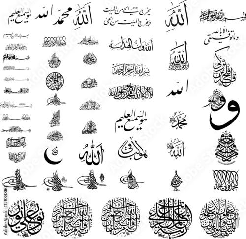 Photo  Muslim religion set