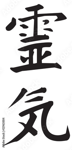 Fotografia  Reiki symbol.