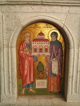 Precious Mosaic Icon From The Famous Patmos Monastery