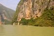 Small boat on Yangtze River, China