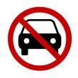 Forbidden car