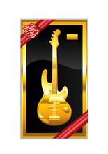 Récompense : Guitare